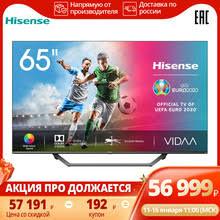 <b>Телевизор 65</b> дюймов, купить по цене от 10980 руб в интернет ...