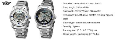 China <b>Mechanical Watches</b> Seller | Chinese Men's Top Watch Store ...