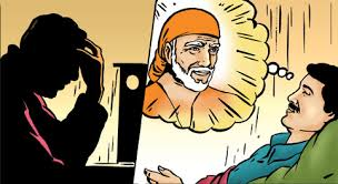 Image result for images of shirdi sai baba in dream to a person