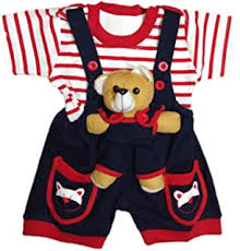 12-18 Months - Bodysuits / Baby Boys: Clothing ... - Amazon.in