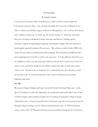 sample autobiography essay for college  college student    sample autobiography essay for college