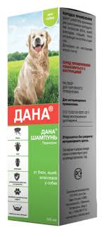 ДАНА <b>Шампунь</b> для собак : инструкция по применению, цена, где ...