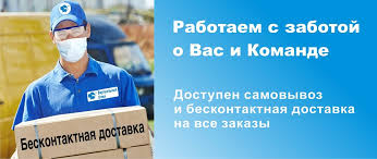 <b>Очки виртуальной реальности</b> (VR) купить в Москве в интернет ...