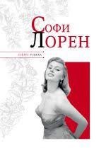 Читать онлайн <b>Надеждин</b>, <b>Николай Яковлевич</b> - Скачать книги в ...