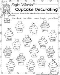 Kindergarten Math and Literacy Worksheets for February - Planning ...... Kindergarten Sight Words Worksheet for February - Valentine's Theme Cupcake Decorating activity.