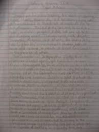 digication e portfolio  benjamin weber teaching portfolio  please see an example of a student essay below