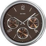 <b>Часы Rhythm</b>