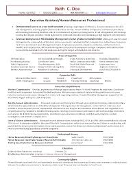 hr assistant resume examples samples human resources assistant    hr resume resume template builder