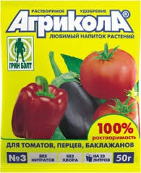<b>Агрикола 3</b> — для томата, перца, баклажана <b>50</b> гр. — САДОВОД