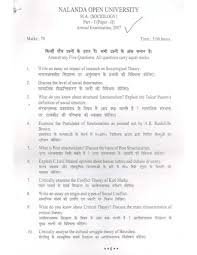 nalanda open university ma in sociology part i theoretical some content of the file has been given here