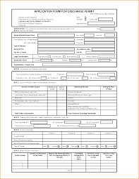 13 generic job application form invoice template printable generic job application form new calendar template
