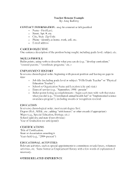 resume format for teachers objective acbb english teaching resume resume template teaching resume example teaching cv template job high school esl teacher resume esl teacher