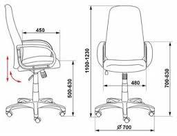 Купить <b>Кресло</b> офисное <b>Бюрократ CH</b>-<b>808AXSN</b>/Or-<b>16 черный</b> по ...