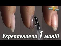 Маникюр гель лаком - 3 Роковых ОШИБКИ Не правильное ...