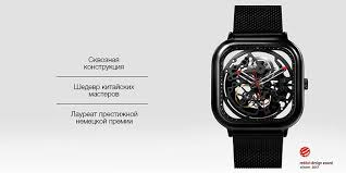 <b>Механические часы Xiaomi</b> CIGA Design Anti-Seismic Mechanical ...