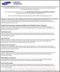 various positions at samsung engineering co tags job vacancy