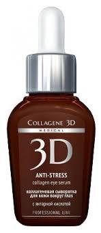 Medical <b>Collagene 3D Сыворотка</b> для глаз для уставшей кожи ...