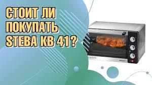 Обзор плиты <b>Steba KB 41</b> - YouTube