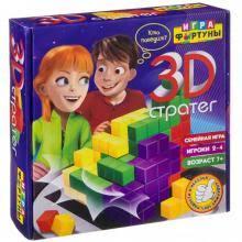 """""""<b>Настольная</b> семейная <b>игра</b> """"3D <b>стратег</b>"""" (Ф94954)"""" купить <b>игры</b> с ..."""