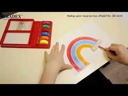 <b>Набор для творчества</b> Радуга <b>Bradex</b> - купить <b>Набор для</b> ...