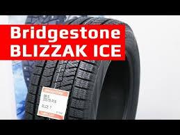 <b>Bridgestone BLIZZAK ICE</b> /// Обзор новинки - YouTube