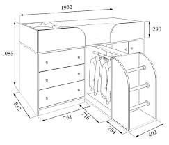 <b>Кровать</b>-<b>чердак Астра 5</b> Дуб молочный со шкафом, комодом ...