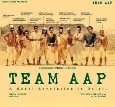 Funniest memes of Aam Aadmi Party via Relatably.com