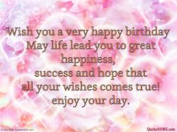 happy birthday quotes - Free Large Images