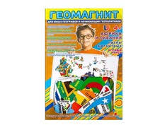<b>Пазлы</b> Geomag – купить <b>пазл</b> в интернет-магазине   Snik.co