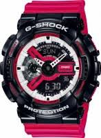 <b>Casio GA</b>-<b>110RB</b>-<b>1A</b> – купить наручные <b>часы</b>, сравнение цен ...