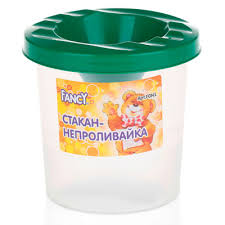 <b>Стакан непроливайка Action</b> - купить в Москве с доставкой, цена ...