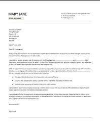 resume cover letter buyer retail cover letter sample