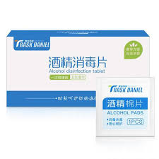 100PC Antiseptic Swabs Wipes Pad <b>Disposable</b> First Aid-buy at a ...