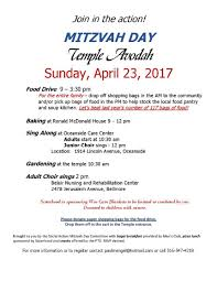 temple oceanside new york save the date for mitzvah day 23 2017