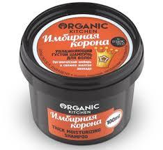 <b>Шампуни Organic</b> Shop на MAKEUP - покупайте с бесплатной ...