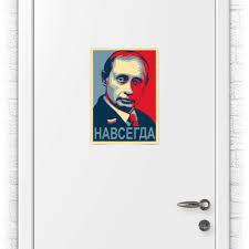 Плакат A3(29.7×42) «Путин - навсегда!», в стиле <b>Obey</b> #2416967 ...