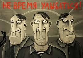 Под давлением российских пропагандистов в оккупированных районах Донбасса ограничили доступ к Цензор.НЕТ и другим интернет-ресурсам, - ГУР - Цензор.НЕТ 4653
