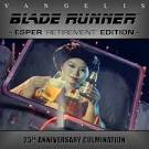 blade runner 25th anniversary soundtrack RARE