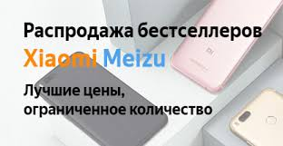 <b>Процессор Intel Core i9-10920X</b> Soc-2066 ...