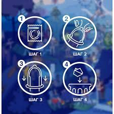 <b>Презервативы</b> Durex (Дюрекс) <b>Invisible ультратонкие</b> 12 шт. doodle
