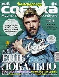 екб.собака.ru | июль 2012