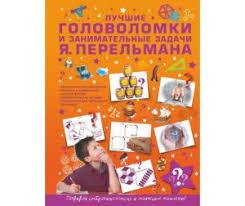<b>Обучающие книги Издательство АСТ</b>: каталог, цены, продажа с ...