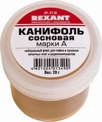 <b>Флюсы для пайки</b> купить в интернет-магазине OZON.ru