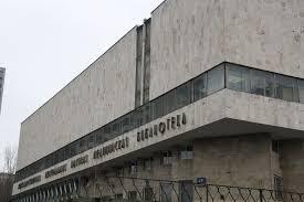 Центральная научная медицинская библиотека — Википедия