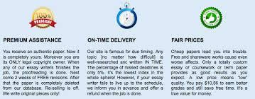 essay writer reviews best essay writing services   writers reviews customers feedbacks essaywriterorg custom writing service