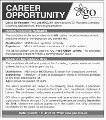 gas oil pvt go jobs s officers gas oil pvt go jobs 2016 s officers executives other latest