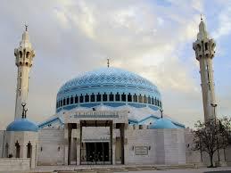 Mezquita del Rey Abdalá I