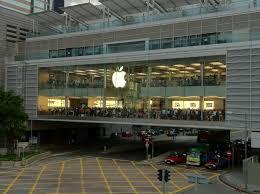 hong kong apples office