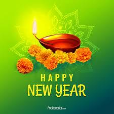 Happy Gujarati New Year 2019: Bestu Varas wishes, Whatsapp ...