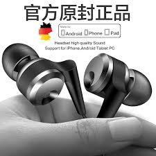 <b>QKZ KD10</b> 2DD <b>headphone</b> in-ear with mic <b>earphones</b> metal remote ...